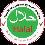 Halal Certification stamp